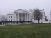 North face of the White House.